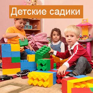 Детские сады Ираеля