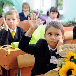 Школы Ираеля