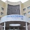 Поликлиники в Ираеле