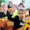 Школы в Ираеле